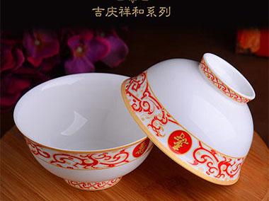 龙凤呈祥寿碗