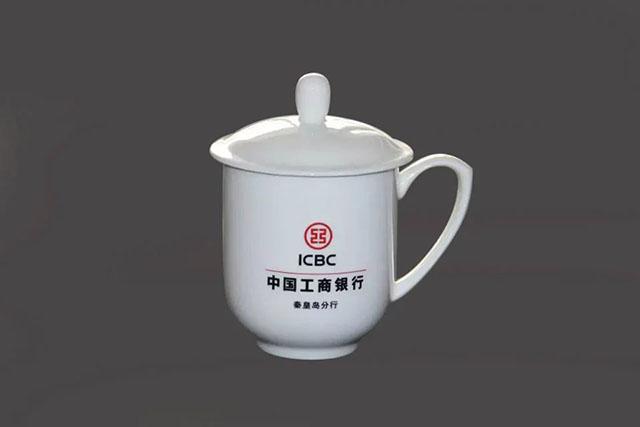 万博manbetx地址杯定制logo-中国工商