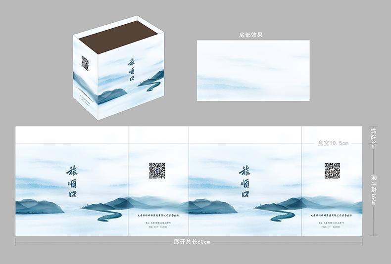 礼品盒图案样式设计