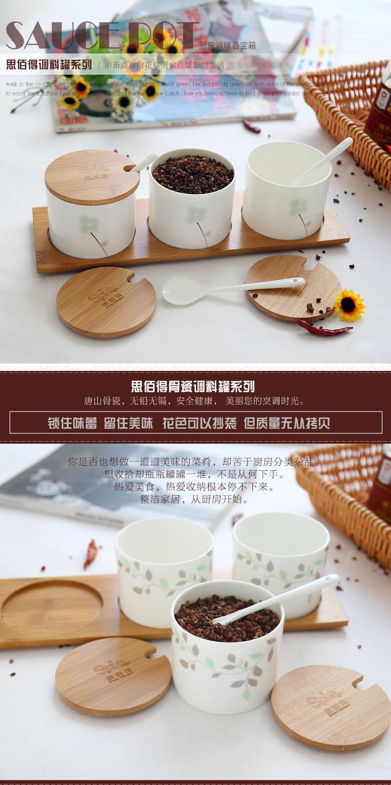 精美高档一级万博manbetx地址调料罐三件manbetx登陆,带有配套木质杯盖与底座,家庭厨房与餐桌的时尚选择。