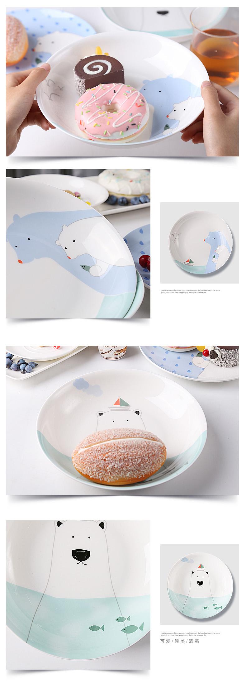 北极熊万博manbetx地址餐盘细节