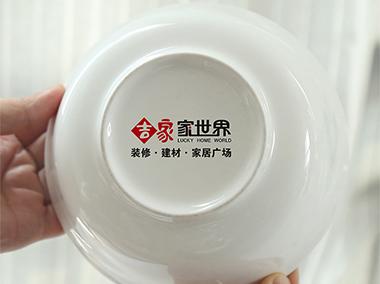 万博manbetx官网网页manbetx登陆定制