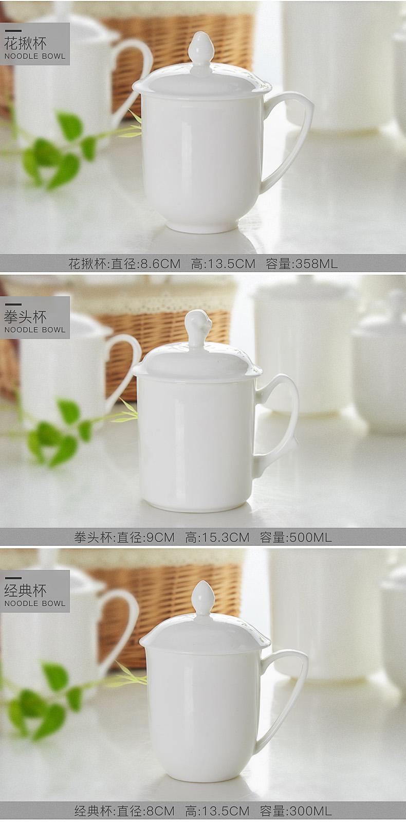 万博manbetx地址会议杯定制