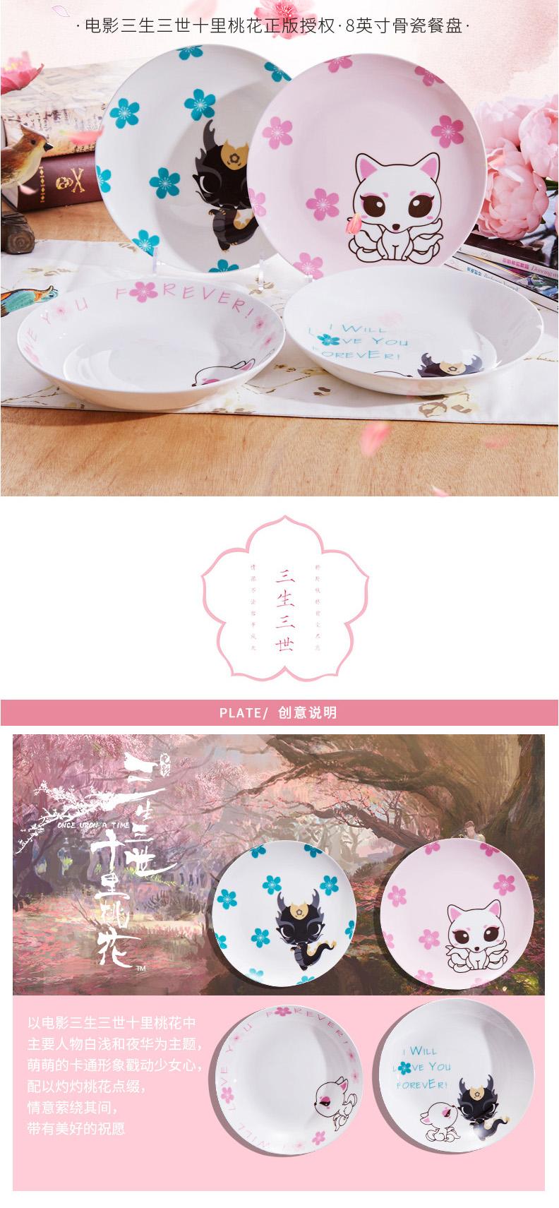 唐山骨质瓷