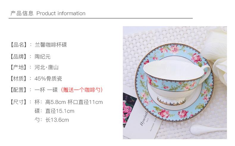 万博manbetx地址咖啡杯碟定制